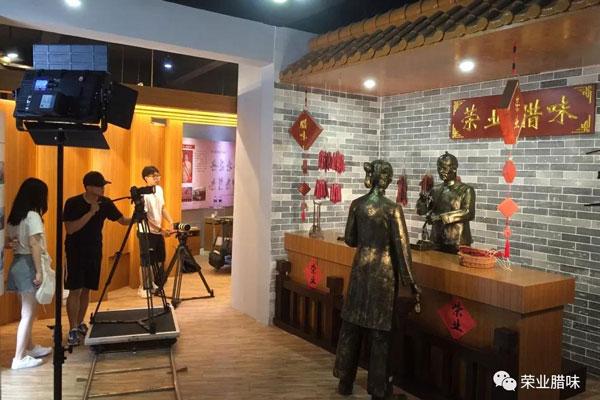 广东省地方志办公室《广东印记》摄制组走进荣业竞博JBO!