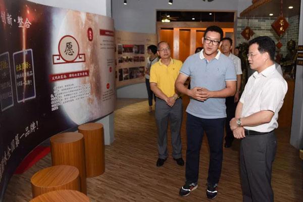 市委常委、宣传部部长林锐熙到荣业竞博JBO文化馆调研参观