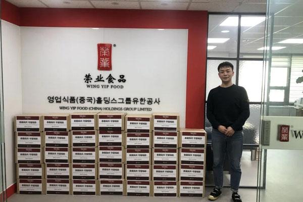 疫情当前,患难与共!德赢vwin ac米兰食品向韩国灾难救济协会捐赠1万个口罩