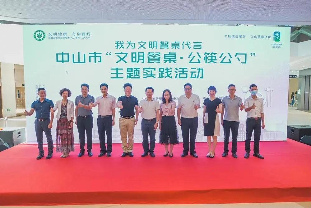 """筷筷行动!德赢vwin ac米兰食品支持""""文明餐桌·公筷公勺""""活动"""